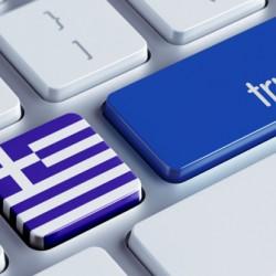 Η καλύτερη στιγμή για επενδύσεις στην Ελλάδα είναι τώρα