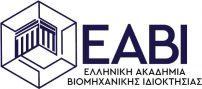 Διαδικτυακή Εκδήλωση για τη μεταφορά της Τεχνολογίας στην Ελλάδα